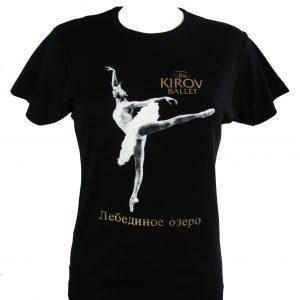 Kirov Ballet Swan Lake t-shirt
