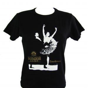 Don Quixote Pas De Deux Fitted T-Shirt