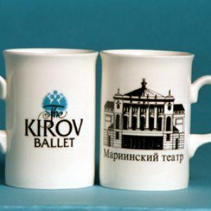Kirov Ballet Fine English Bone China Mug